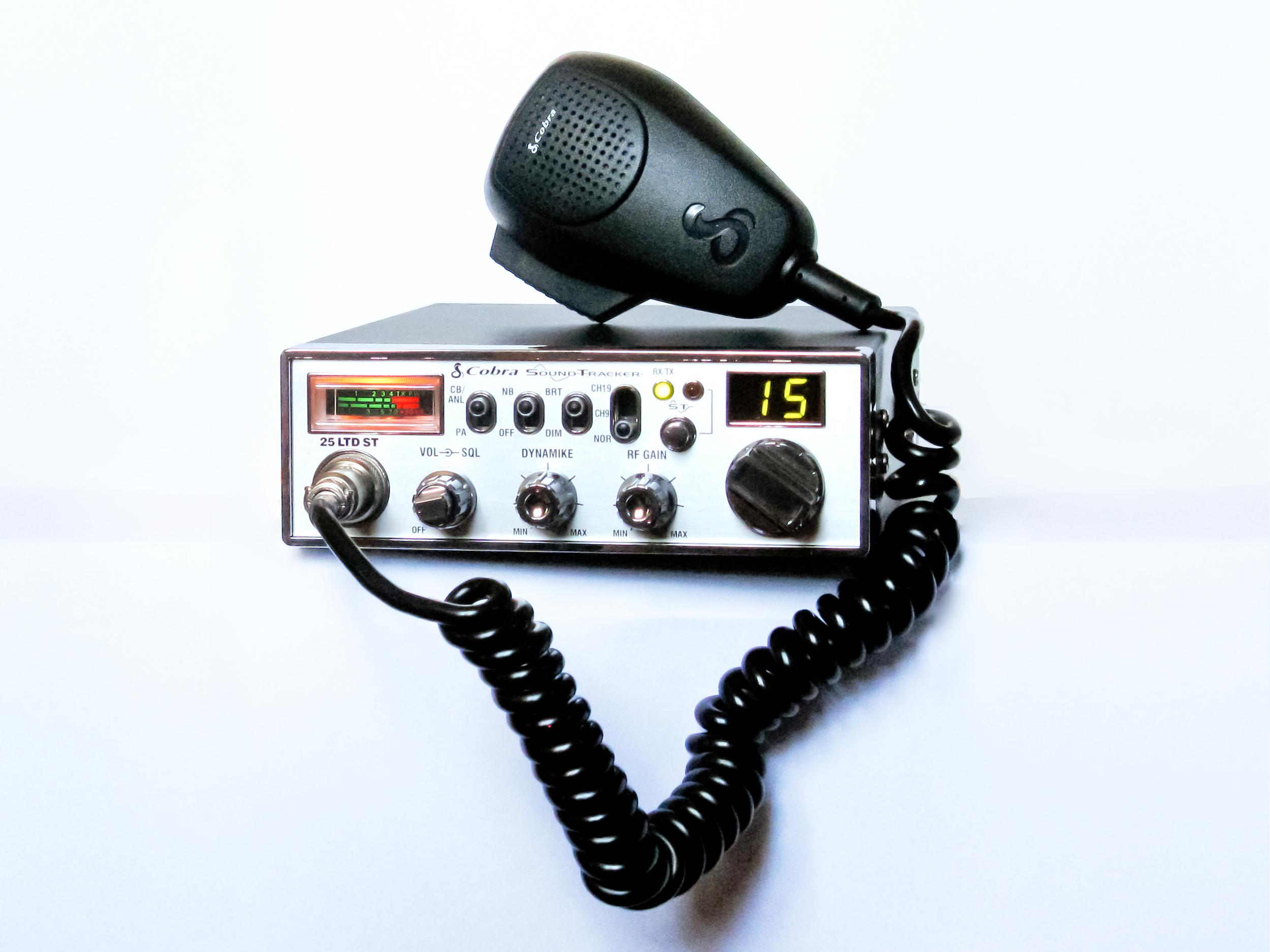 Радиостанции, антенны продажа, установка, сервис